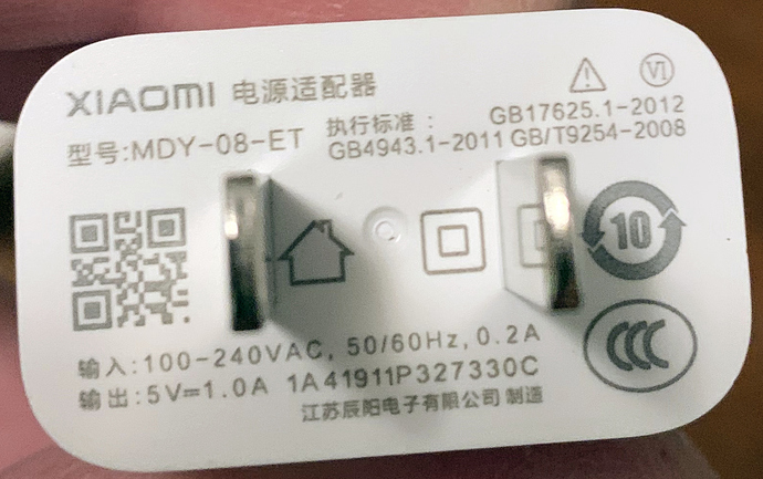 Mijia hub supplied power adapter