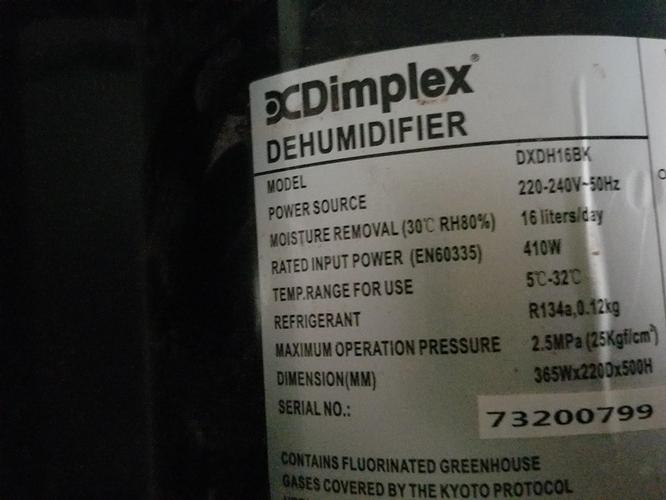 Dimplex2